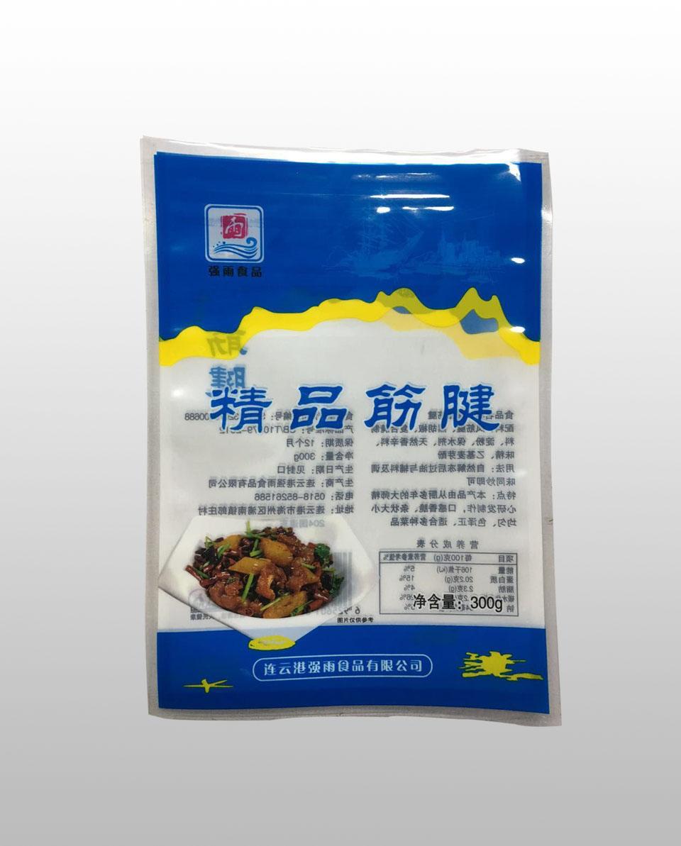 天津透明彩印袋供应商