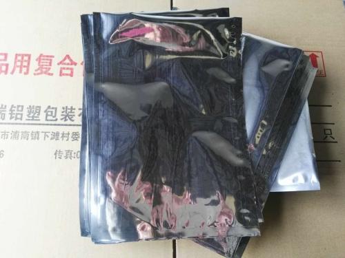 上海镀铝袋