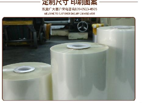 上海注塑透明卷料哪家好