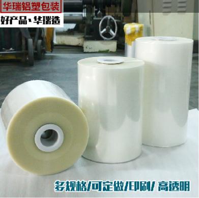 天津注塑透明卷料供应商