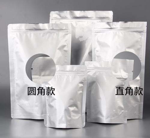 天津阴阳袋