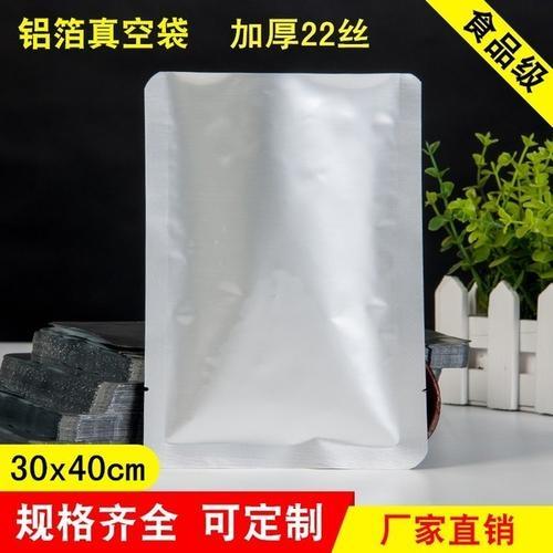 耐高温铝箔蒸煮袋